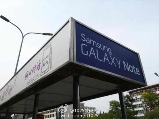 Samsung Galaxy Note 4 ad