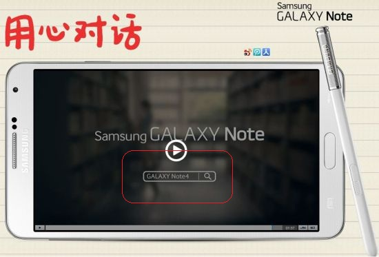 Samsung Galaxy Note ad