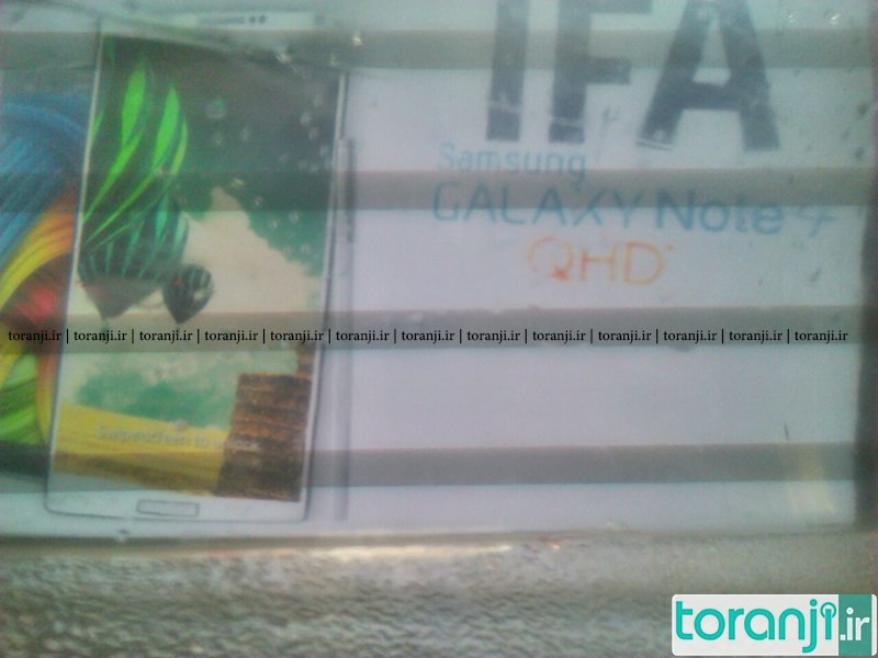 IFA 2014 Galaxy Note 4 poster leak