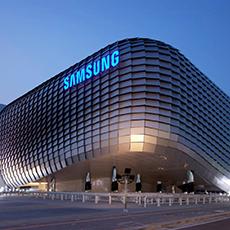 samsung-budova-icon