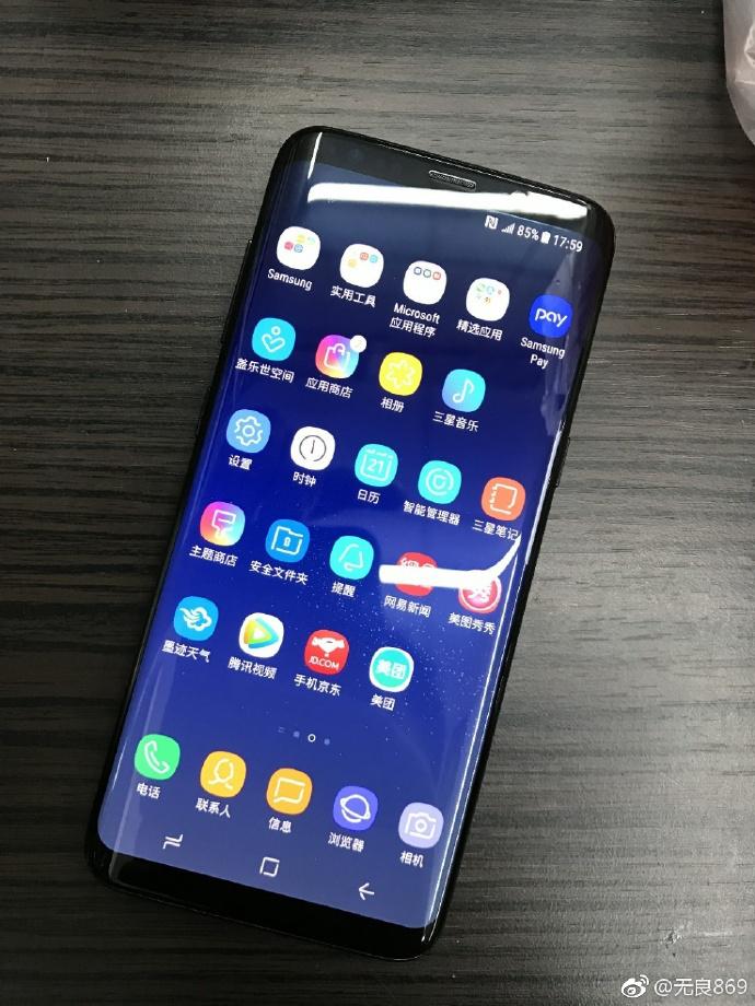 Galaxy S8 Black Sky 2