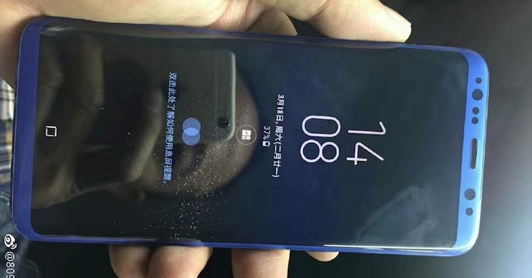 Galaxy S8 blue color leak FB