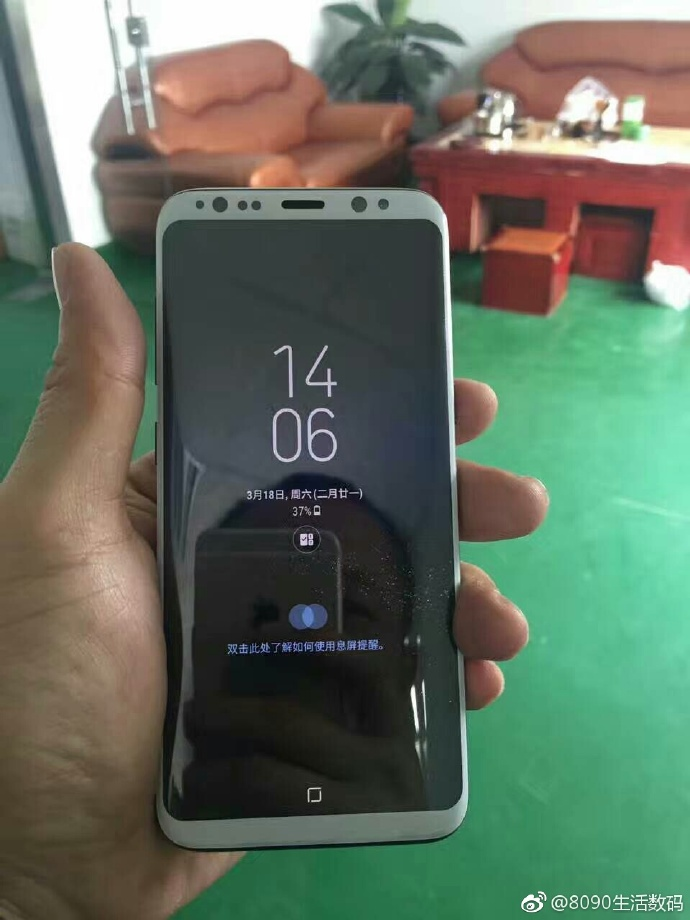 Galaxy S8 colors leak 7