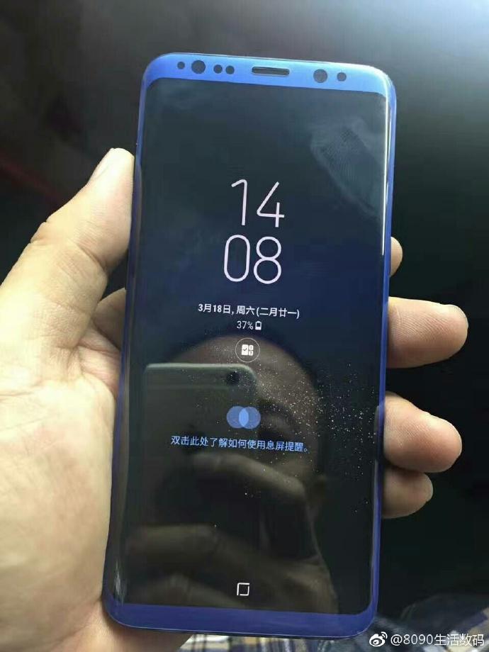 Galaxy S8 colors leak 8