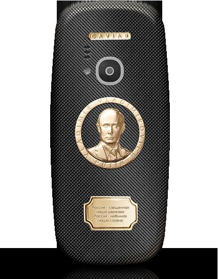 Nokia 3310 Vladimir Putin 10