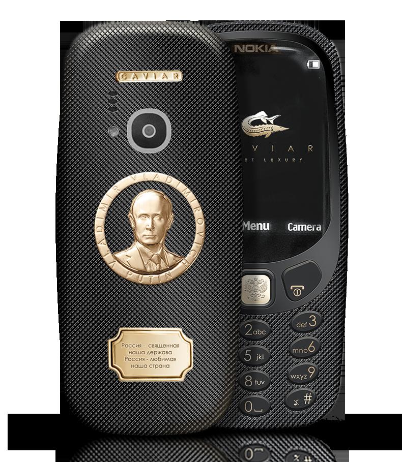 Nokia 3310 Vladimir Putin 11