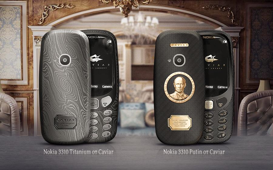 Nokia 3310 Vladimir Putin 7