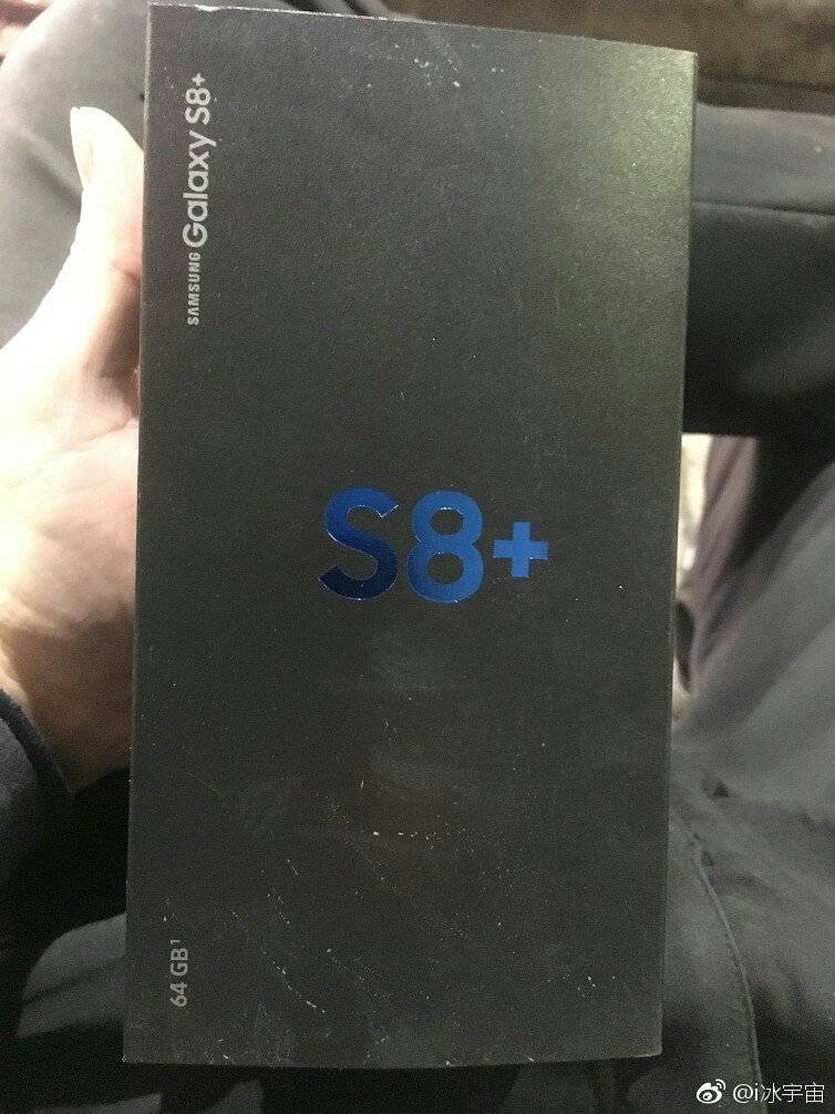 Samsung Galaxy S8 packaging 2