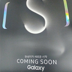 galaxy-S8_poster_icon