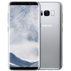 galaxy-s8_silver_icon