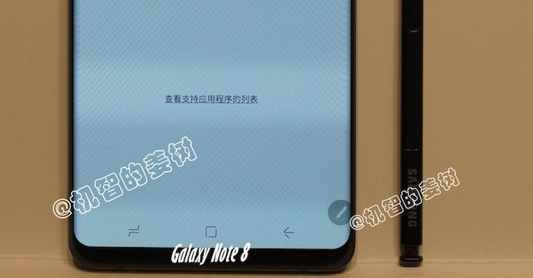 Fake-Samsung-Galaxy-Note-8 FB 2