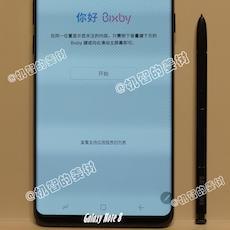 Fake-Samsung-Galaxy-Note-8 icon