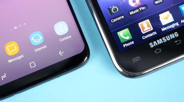 Galaxy S vs Galaxy S8 25