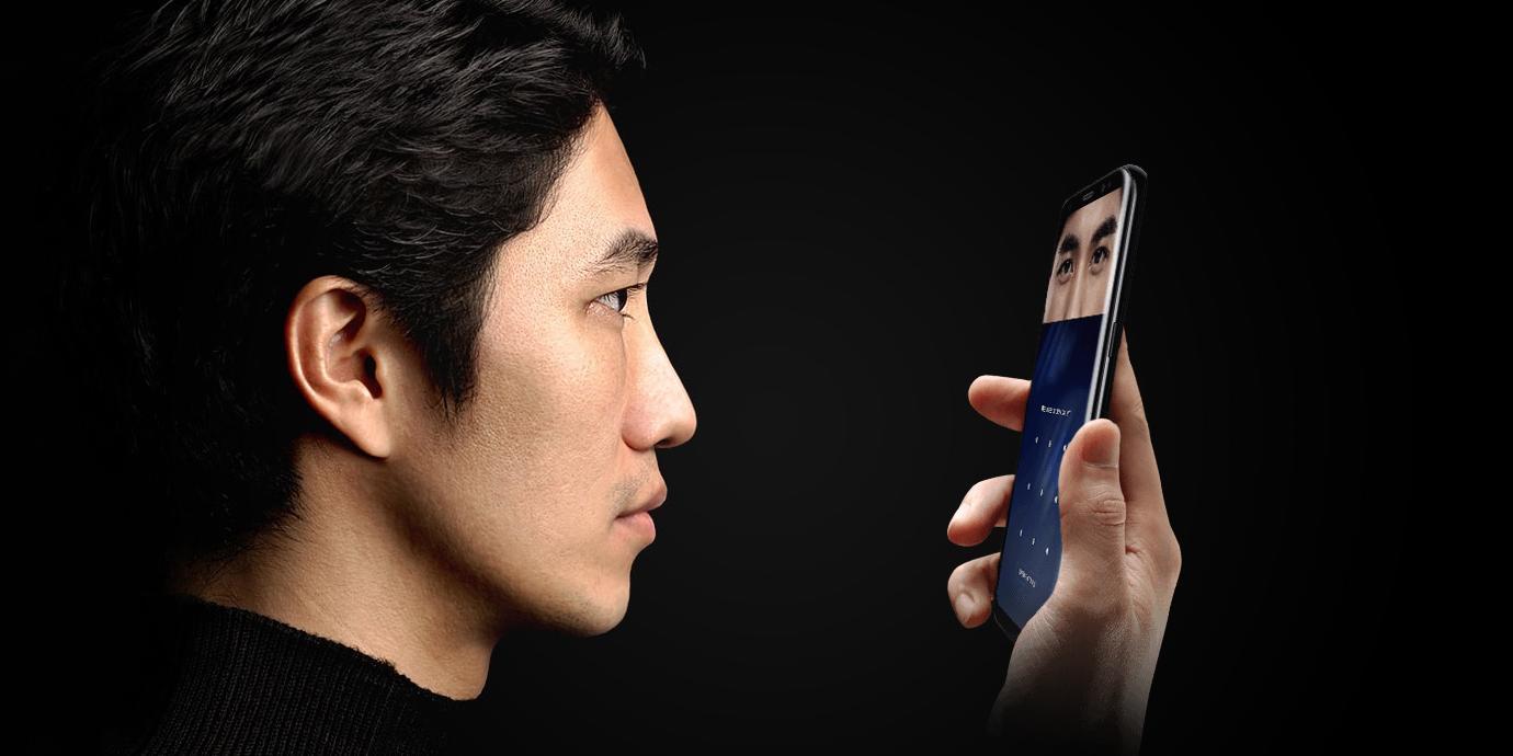 Galaxy S8 Iris scanner 2