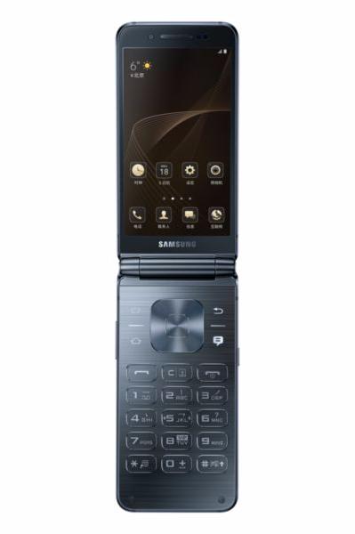 Samsung W2017 flip phone 7