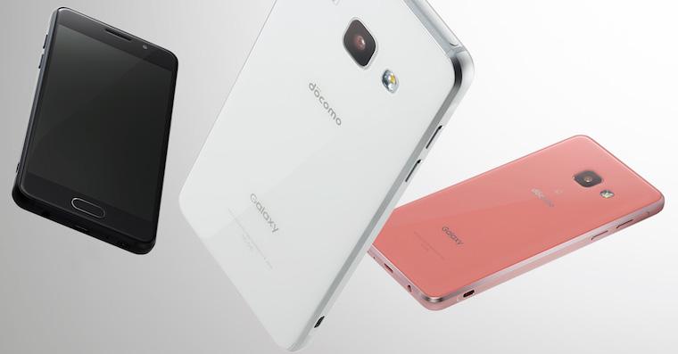 Samsung-Galaxy-Feel-FB