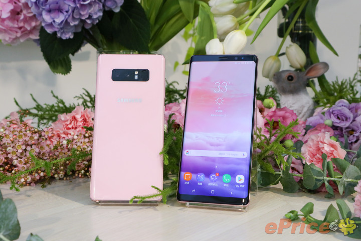 Galaxy Note 8 Star Pink 12
