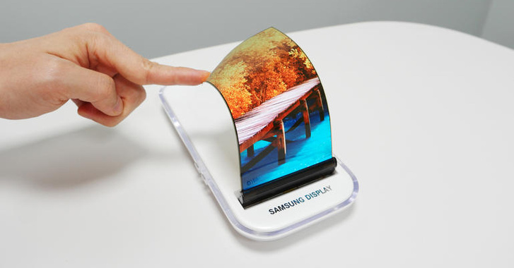 Foldable Samsung Display FB