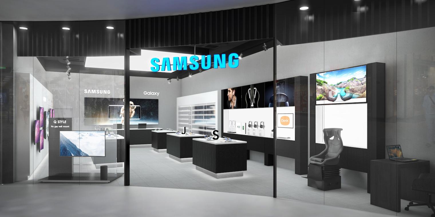 Samsung Chodov FB