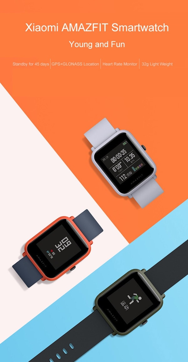 Xiaomi Amazfit Bip 9