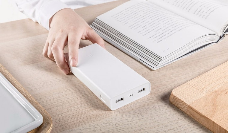 Xiaomi Power Bank 2C 7
