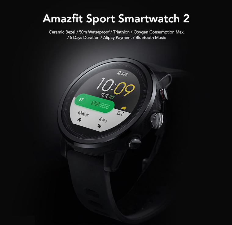 Xiaomi Huami Amazfit 2 4