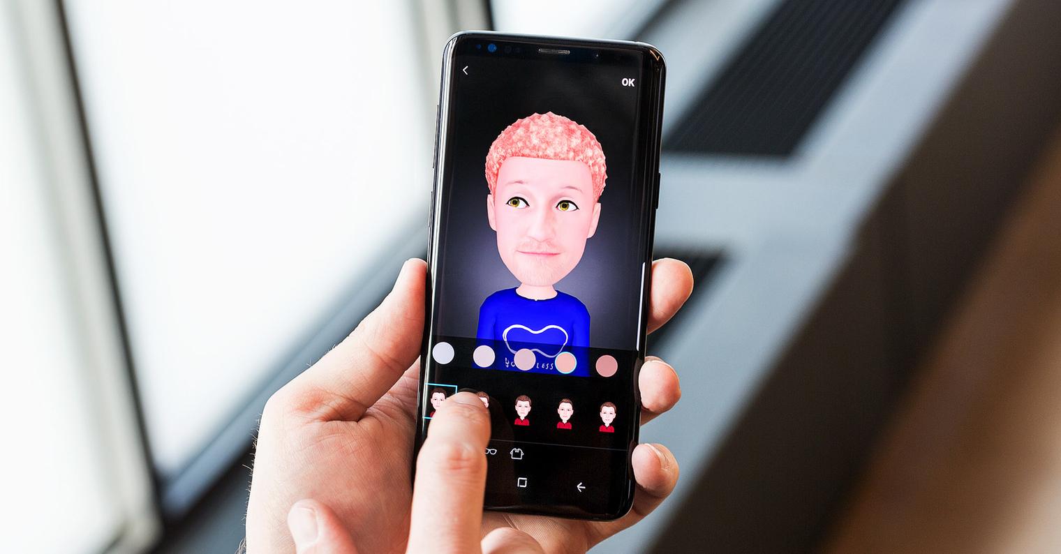 Samsung Galaxy S9 AR Emoji FB
