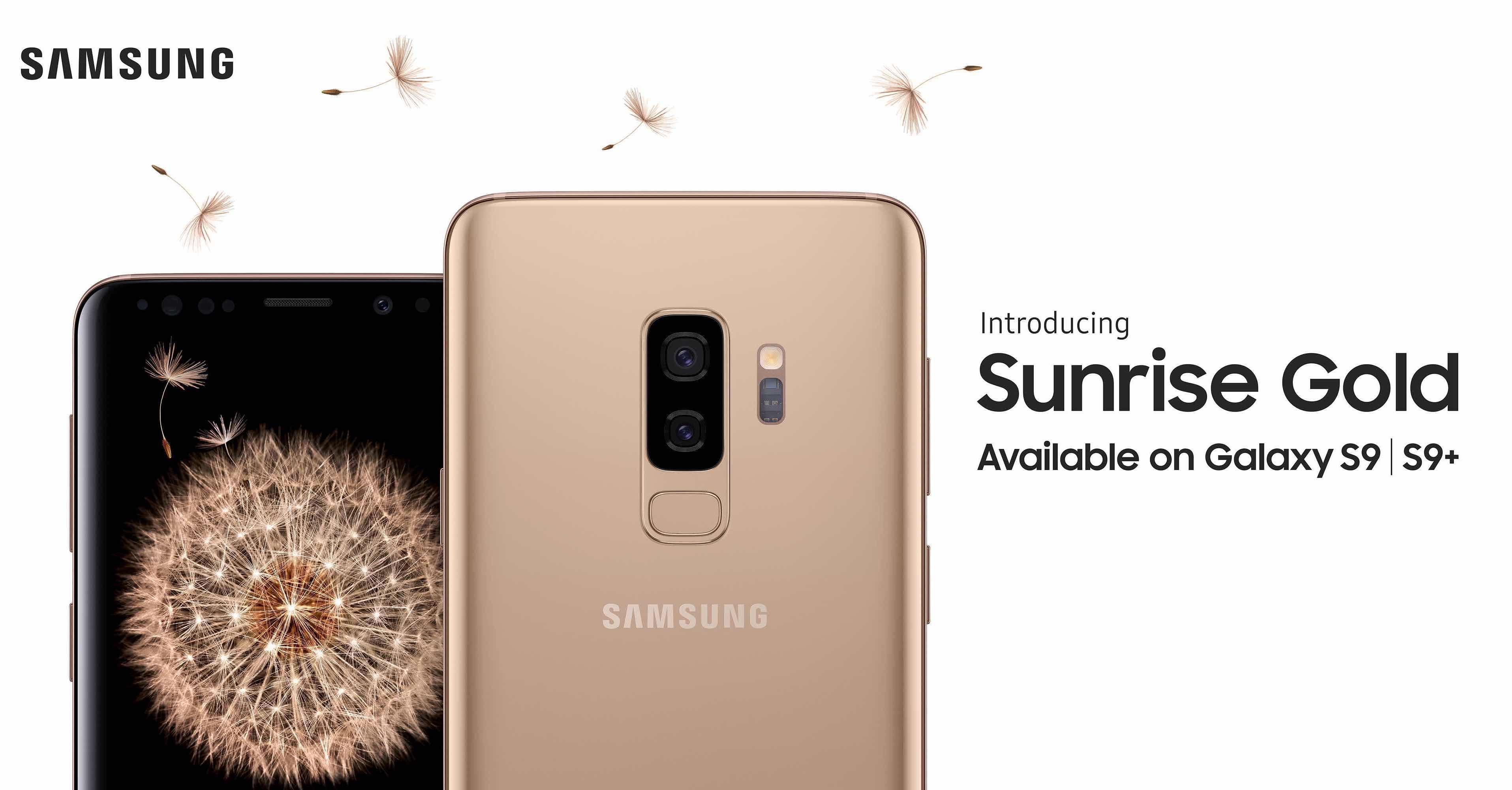 GalaxyS9_Sunrise-Gold_KV-squashed