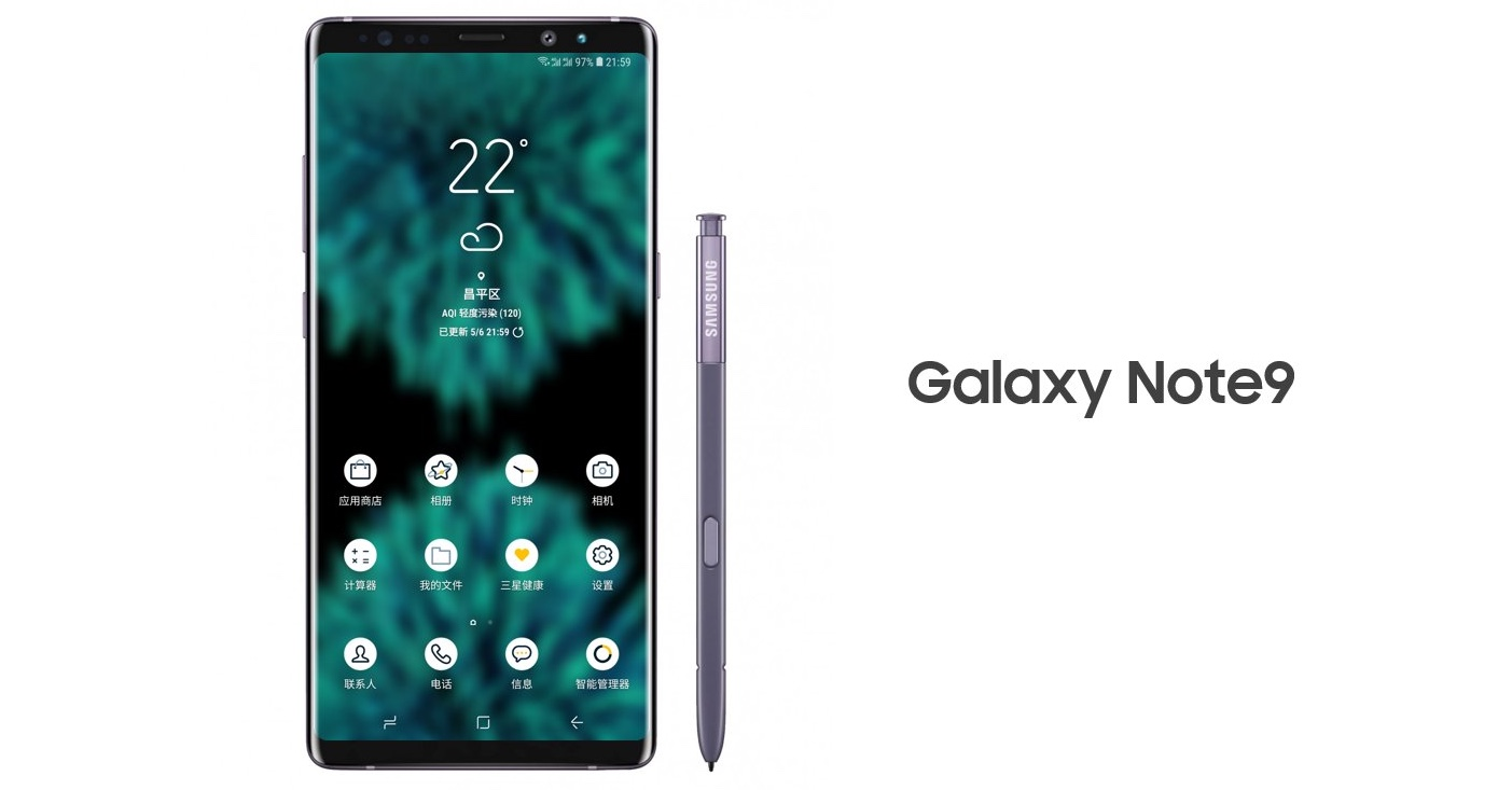 Samsung Galaxy Note 9 leak FB