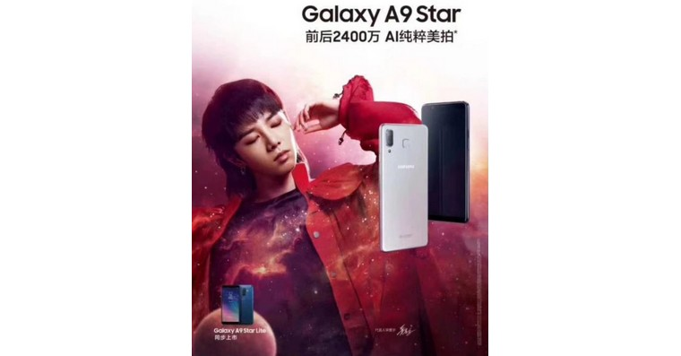 galaxy a9 star fb