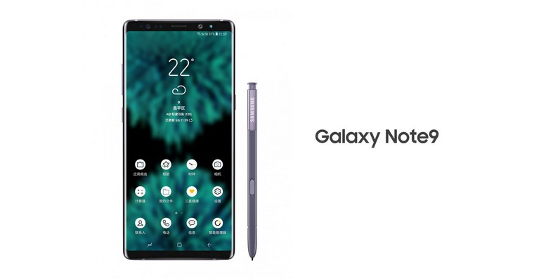 galaxy note9 fb