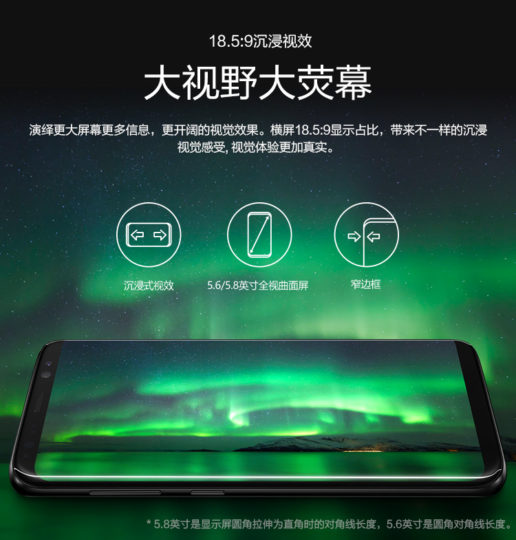 galaxy-s-light-luxury-official-2-516×540
