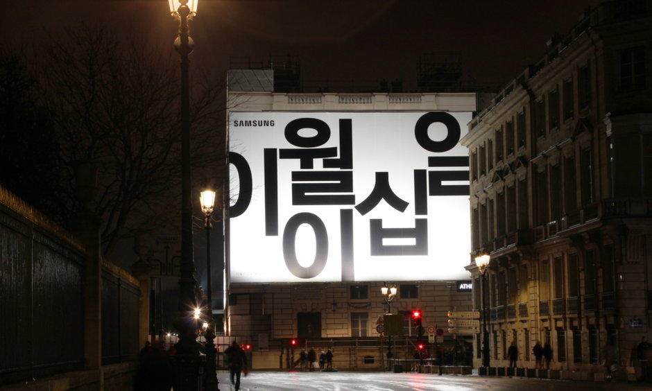 Samsung-Unpacked-2019-Place-de-la-Concorde-main-4-F