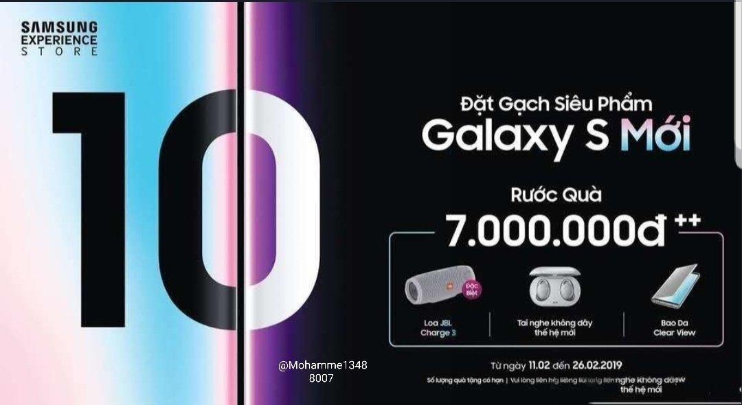 Galaxy s10 teaser