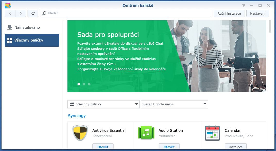 synology_download_Station3
