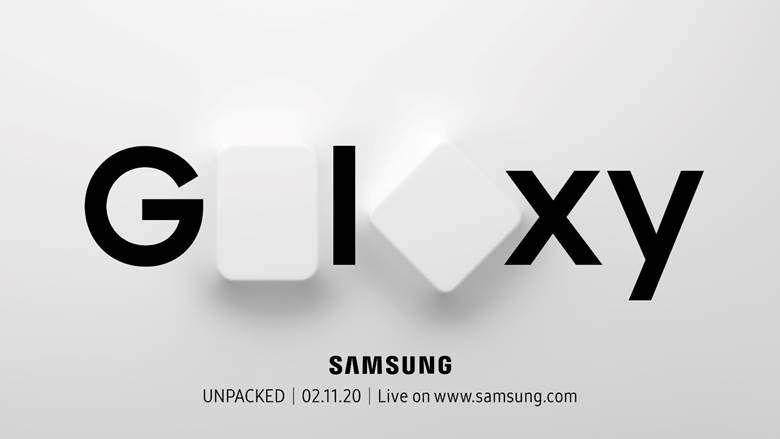 Samsung Unpacked 2020 pozvanka